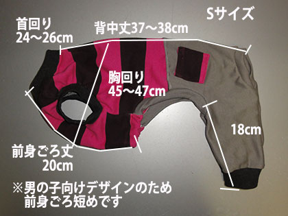画像1: ピンク幅広ボーダー×グレー(綿ニット)nsa-S (1)
