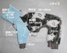 画像1: グレー白くま×水色(ボア)allin-L (1)