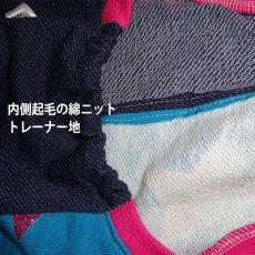 画像4: ラメ星×紺デニム風(綿裏起毛)ノースリーブ5号 (4)