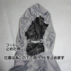 画像3: NEWフードクリップ・グレー(フード固定用) (3)