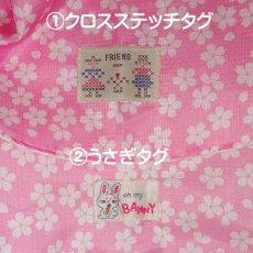 画像4: 桜(内:白メッシュ)レインコートS (4)
