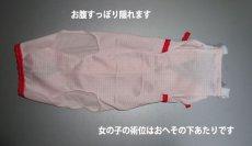 画像3: 術後服(ピンク千鳥格子)(赤リボン):4号 (3)