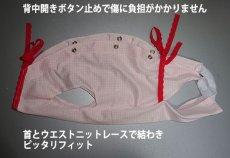 画像2: 術後服(ピンク千鳥格子)(赤リボン):4号 (2)