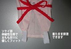 画像4: 術後服(ピンク千鳥格子)(赤リボン):4号 (4)