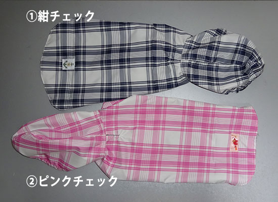 画像1: 紺orピンクチェック(内:サーカス)レインコートSS (1)