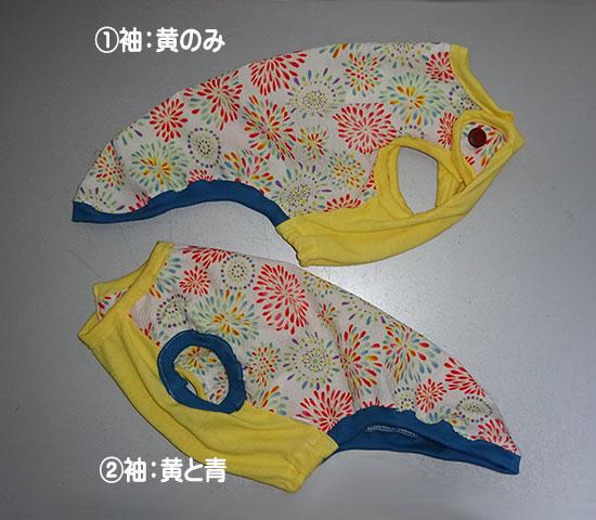 画像1: 花火(綿リップル)×黄(綿ニット)-Tシャツ3号 (1)