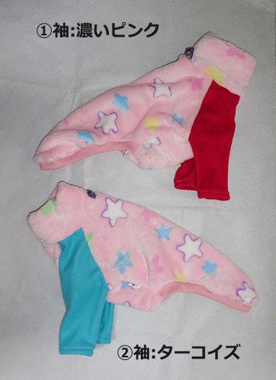 画像1: ピンク星(マイヤーボア)長袖トレーナー3号 (1)