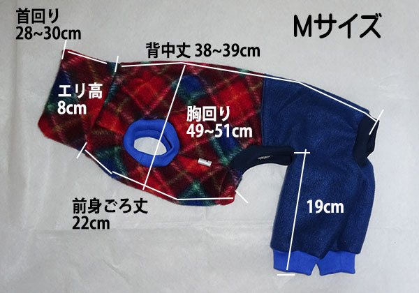 画像1: 赤紺チェック×紺(フリース・ノースリーブ)allin-M (1)