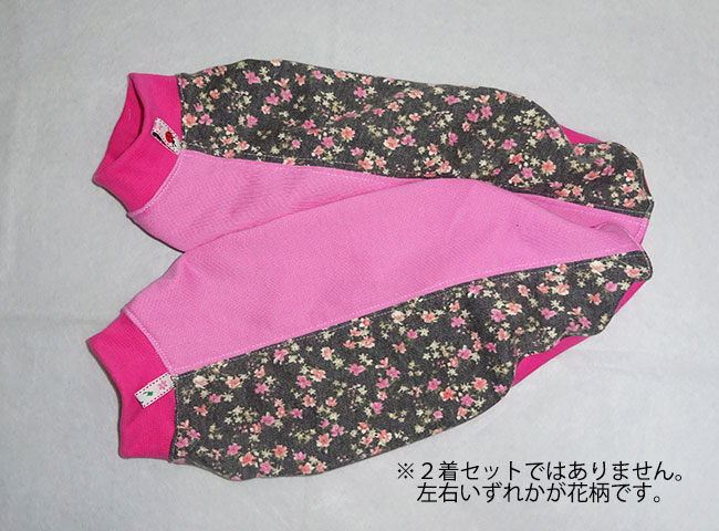 画像1: グレー小花×ピンク(綿裏起毛)ノースリーブ2号 (1)
